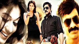 Ravi Teja, Nayantara - Hindi Dubbed 2017 | Hindi Dubbed Movies 2017 Full Movie - Yeh Kaisa Jaanbaaz