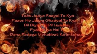 Haan jab tak hai jaan Sholay  Karaoke by Yakub