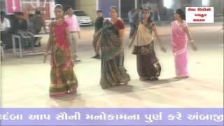 Live Navratri Garba Song - Pyar Hamara Amar Rahega