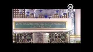 آداب زيارة المسجد النبوي الشريف ♥ُ وزيارة قبر الحبيب صلى الله عليه وسلم ♥ُ