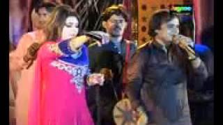 Ayo Aa Muhinjo Suhno Naina Naz & Master Fateh Ali New Eid Album 04 I Love You YouTube