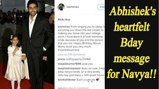 Abhishek Bachchan's heartfelt message for Navya Naveli on her birthday | Filmibeat