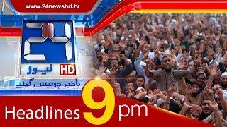 News Headlines | 09:00 PM | 18 November 2017 | 24 News HD