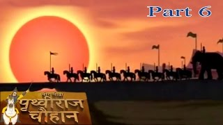 Prithviraj Chauhan    Animated Movie Part 6 in Gujarati with English Subtitles