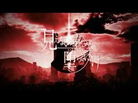 [UTAU] Falling into Unseen Darkness [Hanami / Hikaru Gaikokune]