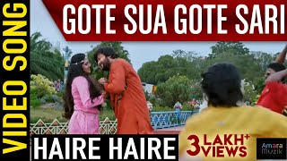 Gote Sua Gote Sari Odia Movie || Haire Haire || Video Song | Anubhav, Barsha