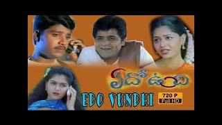 Edo Vundi Telugu Full Movie | Latest Telugu Romantic Movies | Vishal, Radhika