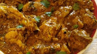 Chicken Masala curry recepi ( Gravy type) Excellent for chapati, puri & Rice