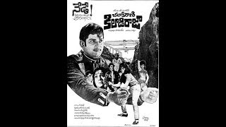 Chalaki Rani Kiladi Raja 1971 Telugu Full Movie | Krishna, Vijaya Lalitha