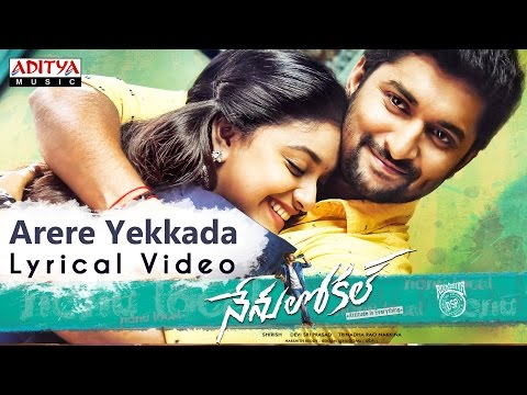 Xxx Mp4 Arere Yekkada Full Song With English Lyrics Nenu Local Songs Nani Keerthy Suresh Devi Sri Prasad 3gp Sex
