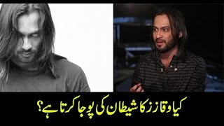 Inkeshaf | Is waqar zaka preaching Satan's teaching | 25 February 2017 | 24 News HD