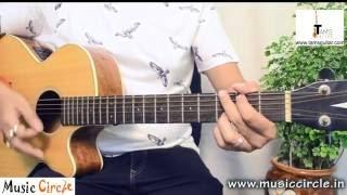 Tomar Shawhore guitar lesson in Bengali |Anupam Roy Anjan Dutta guitar | www.tamsguitar..com