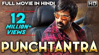 Punchtantra (2019) Full Hindi Dubbed Movie 2019 | New South Indian Movies Dubbed in Hindi Full Movie