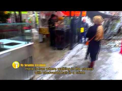 واکنش مردم به پیاده روی بدون روسری یک زن ایرانی  Iranian woman walking with uncovered hair