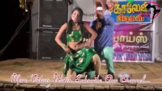 Tamil Record Dance 2016 / Latest tamilnadu village aadal padal dance / Indian Record Dance 2016  574