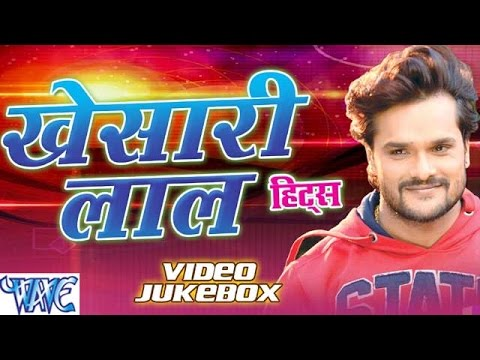 Xxx Mp4 खेसारी लाल हिट्स Khesari Lal Yadav Hits Video JukeBOX Bhojpuri Hit Songs 2015 New 3gp Sex
