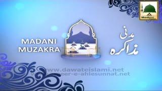 Madani Muzakra - Achai Main Peravi - Maulana Ilyas Qadri