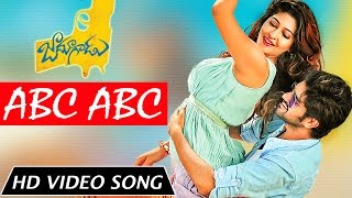 Jadoogadu Movie || Full HD || Video Songs || ABC ABC || Naga Shourya, Sonarika Bhadoria