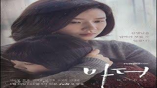 (mother) تقرير عن المسلسل الكوري الجديد : الأم