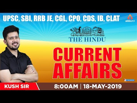 Xxx Mp4 Current Affairs 2019 In Hindi English THE HINDU ALL EXAM CURRENT AFFAIRS 18th May 3gp Sex