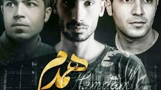 آهنگ جدید مسعود جلیلیان و مهران احمدی و حسین امینی به نام همدم