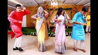 তুমি আসে পাশে থাকলে || Tumi Ase Pase Thakle Holud  dance