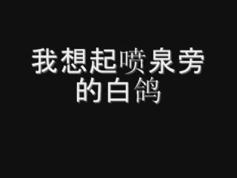 Xxx Mp4 Jay Chou 说好的幸福呢 Shuo Hao De Xin Fu Ne Lyrics 3gp Sex