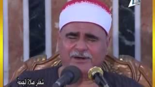 الشيخ السيد متولي قرآن الجمعة / من مسجد السلام الشيخ زكرى أبو حامد 27=6=2014