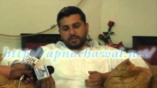 WHY WE LEAVE PAKISTAN TEHREEK E INSAF (PTI) ASAD SAHA & FRIENDS EXPOSING PTI (CHAKWAL)