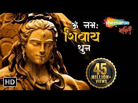 ॐ नमः शिवाय धुन Peaceful Aum Namah Shivaya Mantra Complete