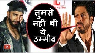 """""""Padmaavat"""" Mein Khilji Ko Dekhkar """"Shahrukh Khan"""" Ne """"Ranveer Singh"""" Se Yeh Kya Kah Daala"""
