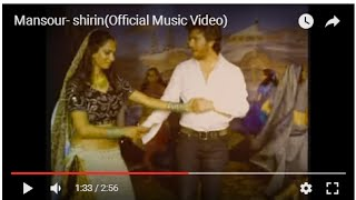 Mansour- shirin(Official Music Video)
