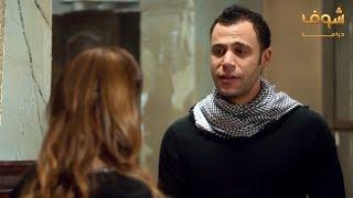 محمد إمام الواد الصايع ثبت ضابط المباحث 😂