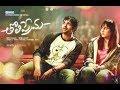 Vinnane Vinnane Tholiprema Cover Song Directed By Sai Deepak mp3