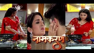 WATCH ! Hot Kitchen ROMANCE of Neil and Avni | (नामकरण)
