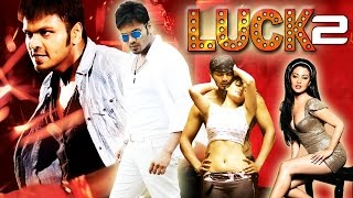 Luck 2 (2016) Full Hindi Dubbed Movie - Manchu Majoj, Riya Sen, Sneha Ullal | New Hindi Movies 2016