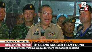 Missing soccer team found in caves: Thai governor | ABC News