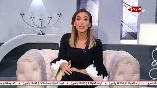 صبايا | ريهام سعيد عن المشاكل الزوجية: ليه بتنتقموا من أولادكم عشان تصفية خلافات!