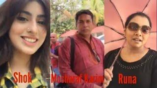 Mosharaf Karim, Shok & Runa Is live on Facebook ll Don't miss it
