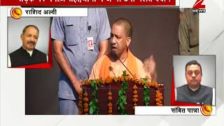 CM Yogi: If I cannot stop Namaz on road, how can I stop Janmashtami at police stations