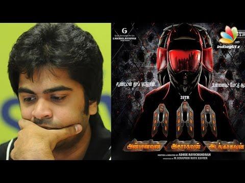 Xxx Mp4 Simbu Next Movie Titled AAA Hot Tamil Cinema News New Movie 3gp Sex