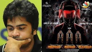 Simbu next movie titled AAA | Hot Tamil Cinema News | New Movie