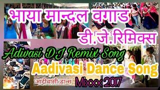 Bhaya Mandal Wagadh Remix Songs Aadivasi Dance 2017 Aadivasi Timli DJ Mixxx