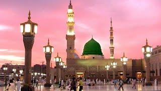Dekho Dekho Koun Aaya (Naat Sharif By Mohd. Nadeem Mir)