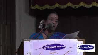 Chennai Sri Krishna Sweets   Kambanil Azhang Kanda Vezham   Rama Veerapan   09012018