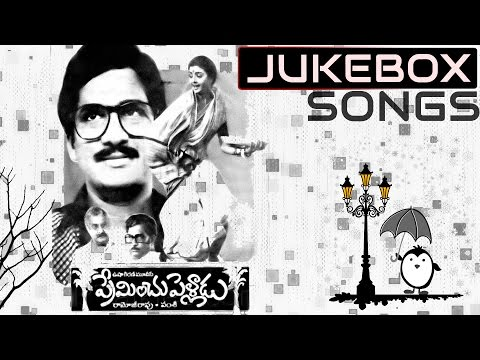 Xxx Mp4 Preminchu Pelladu Telugu Movie Songs Jukebox Rajendra Prasad Bhanupriya 3gp Sex