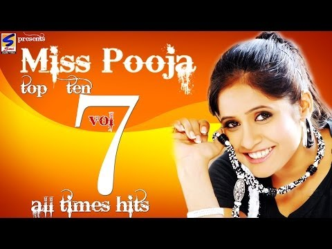 Miss Pooja Top 10 All Times Hits Vol 7 Non Stop HD Video Punjabi New hit Song 2014