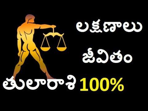 Xxx Mp4 Libra 2019 Thula Rasi Libra Predictions In Telugu 2019 3gp Sex