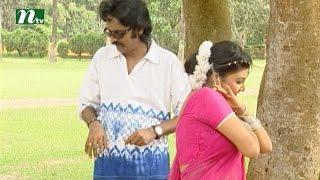 Bangla Natok - Ronger Manush | Episode 64 | A T M Shamsuzzaman, Bonna Mirza, Salauddin Lavlu