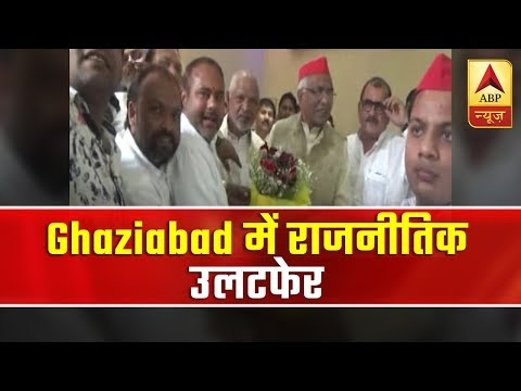 Samajwadi Party Replaces Ghaziabad LS Candidate ABP News